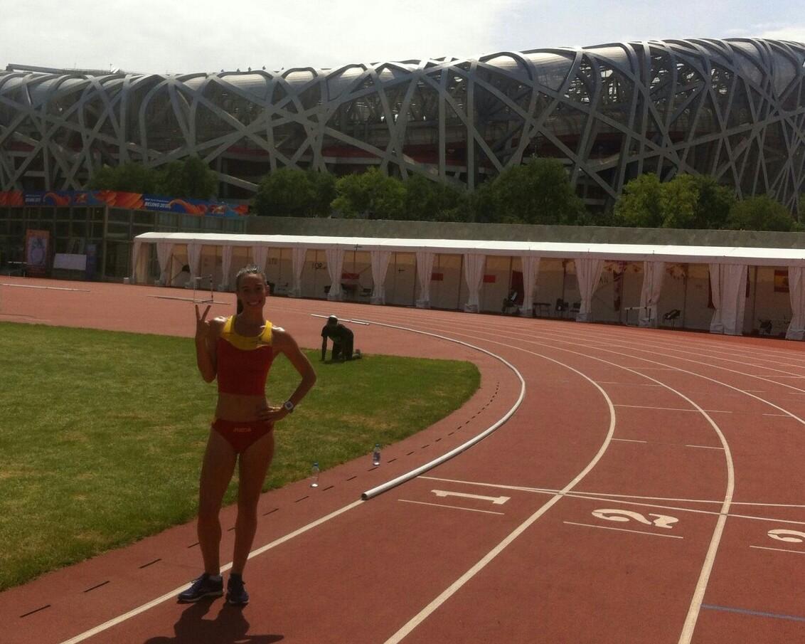 El Ayuntamiento de Lepe muestra su apoyo a la atleta lepera Laura García-Caro en el Campeonato Mundial de Atletismo