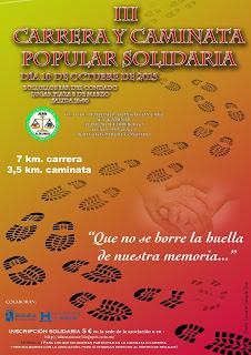 BOLLULLOS CARTEL