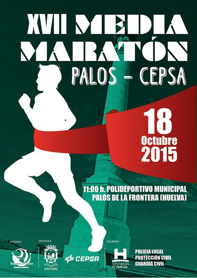 XVII Media Maratón Palos de la Frontera - Cepsa