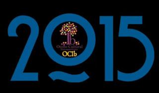 Comienza en el OCIb 2015 el Salón del libro iberoamericano con actos hasta el sábado