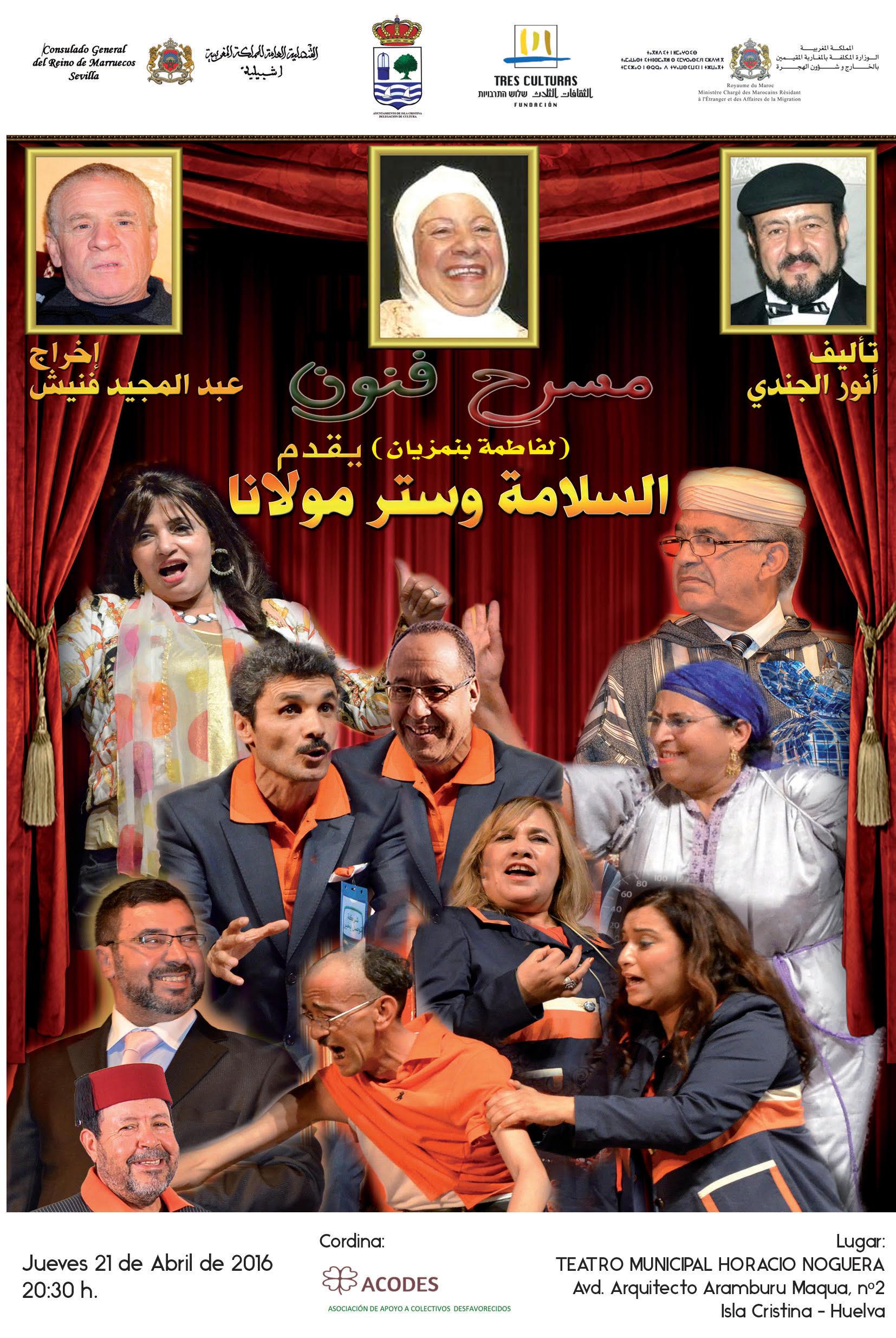 La Compañía de Teatro marroquí 'Al Founoune' recala en Isla Cristina