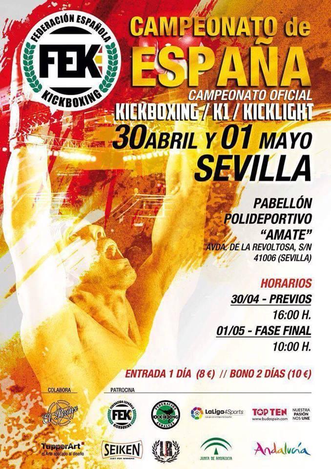 Brillante actuación de los representantes isleños en el campeonato de Andalucia de Kick light