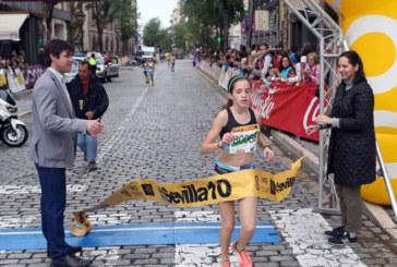 Los Atletas Onubenses Destacan en Sevilla