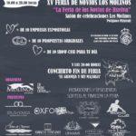 Huelva acoge este domingo la primera Feria Bodas'10