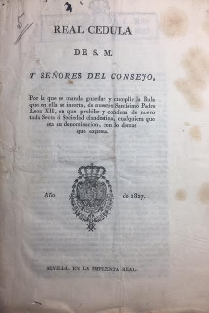 Documento Histórico del mes de Julio de 2017 del Ayuntamiento de Isla Cristina