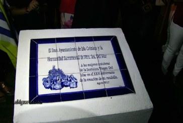 Descubrimiento del Monolito en Homenaje a las Cargadoras del Paso de la Virgen del Mar de Punta del Caimán