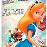 "El taller municipal de teatro de Isla Cristina presenta ""Alicia"""
