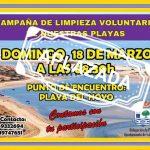 Aplazada la limpieza de las playas de Isla Cristina por el tiempo