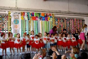 Fiesta fin de curso 2017-2018 de infantil del CEIP El Carmen de Isla Cristina