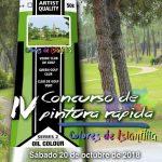 Mancomunidad publica las bases del IV Concurso de Pintura Rápida 'Colores de Islantilla'